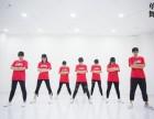 新城区零基础 免费试课 小班 爵士舞 单色舞蹈