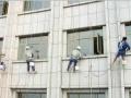 厦门专业高空清洗、外墙清洗、玻璃幕墙清洗、来电优惠