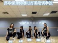 您有新消息 深圳酒吧领舞热舞舞蹈培训 报名学习送旅游
