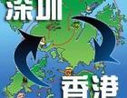 香港到重庆进口专线-香港到重庆进口公司