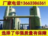 欢迎咨询 浙江衢州砖厂玻璃钢除尘脱硫塔/多钱一台