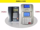 章贡区食堂消费机 榕江新区餐饮刷卡机 开发区美容院收费机