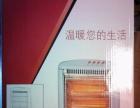 佳星牌卤素管取暖器NSB-99Y