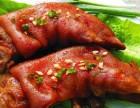 广州盘古烤猪蹄加盟店在哪里,加盟费用多少