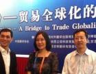 德州荣腾翻译公司提供多语种笔译翻译服务 价格优惠