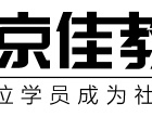 2017许昌京佳事业单位培训班开课啦,国庆班火热报名中