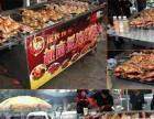 越南摇滚烤鸡加盟 烧烤 投资金额 1万元以下