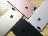 苹果手机生产暴光