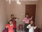 万达附近 少儿 幼儿 一对一/小组课小提琴专业培训