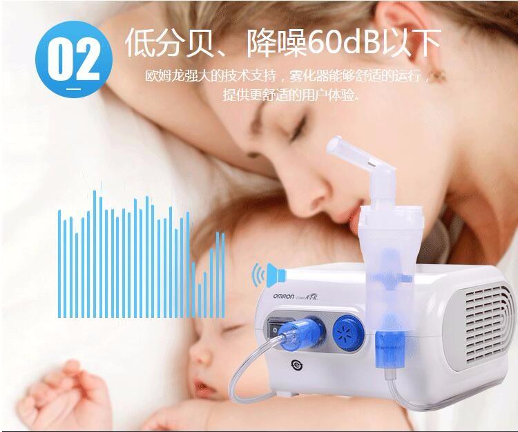 济南婴儿雾化器哪个品牌好医用雾化器欧姆龙NE-C28