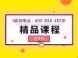 合肥日语基础培训班-合肥日语基础培训学校-觅学网