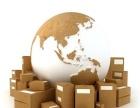 从中国发货到日本亚马逊仓库 找SJL日本快递专线