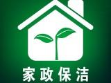 石景山保洁公司 开荒保洁 擦玻璃 地毯清洗 地板打蜡