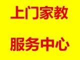 忻州师范学院大学生 研究生 在职老师上门1对1家教