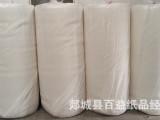 山东卫生纸 卷纸 生活用纸 原纸 大杠纸 批发 量大从优
