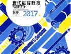 西安交通大学 远程教育 重庆学习中心 高起专/专升本报名