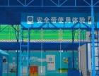 BIM投标动画 施工场地布置 工程创优制作