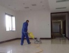 宁波绿洁专业大理石清洗抛光养护翻新 地毯沙发清洗