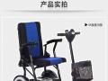 供应全新互邦HBLD4-E四轮电动代步车
