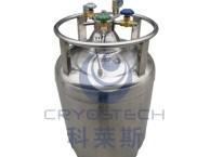 科莱斯自增压液氮容器罐