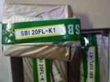 销售SBC滑块.导轨.精密机床附件.SBG45FL昶晟隆
