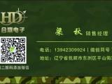 扬州真人cs装备爆瓶机电子飞碟打靶设备游乐坦克仿真装甲车等