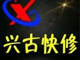 沧州上门电脑维修-组装电脑-网络维修共享-安装系统