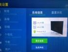 康佳 LED32M1600B 32寸高清八核安卓LED液晶电视