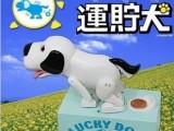 90生活 日本正品 吃钱拉屎狗存钱罐 财迷犬储钱罐|恶搞存钱箱
