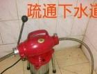 本地陈生专业(疏通马桶,下水道,地漏,不通不收费)