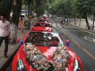 攀枝花市荣益租车公司-提供专业婚礼车队