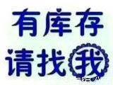 上海收购童装 回收库存衣服价格 回收面料丝绸 库存布料