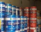 西卡防水保温材料销售网络