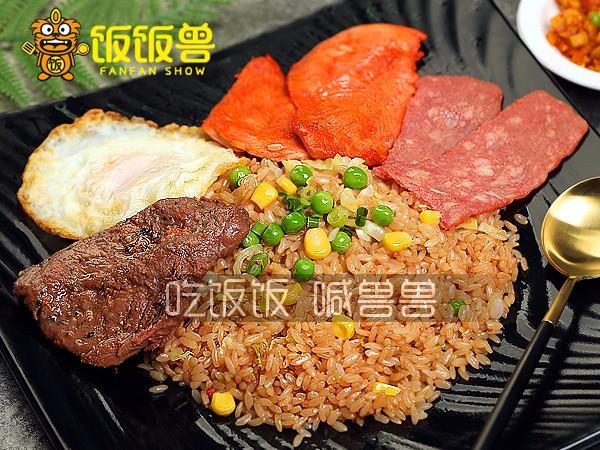 饭饭兽港式铁板炒饭