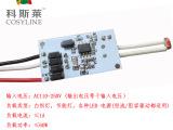 LED声光控模组楼道灯吸顶灯声控光控智能延时开关C通用