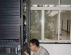 监控安装、网络布线和电话交换机
