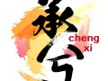 上海嘉定买古筝 琵琶 二胡 葫芦丝找承兮 音色质量品质保证