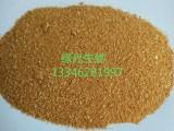厂家直供高蛋白饲料赖氨酸蛋白