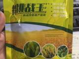 植物挑战王增产套餐增产300斤
