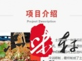 济宁土豆粉培训学习中心(正规机构不坑人)