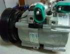 起亚汽车价格 福瑞迪冷气泵 佳乐起动机 K3助力泵等价格