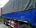 国四欧曼GTL前四后八货车 包提档过户 可按揭贷款