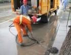 宁波市镇海区管道改造价格,管道清洗公司