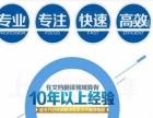 上海陪同翻译 展会翻译 会议口译 交传 同声传译