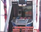 高价回收大型游戏机,出售电玩模拟机