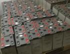 杭州机房电池拆除回收中心