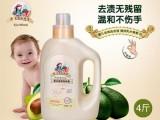 亲亲米妮洗衣液 婴儿洗衣液 洗衣液批发货源