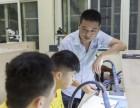 广州手机维修培训招生