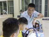 淮南手机维修职业学校
