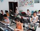 北京西城电子琴培训,海淀区电子琴培训班